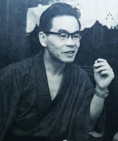 Photo of Tomoichirō Inoue