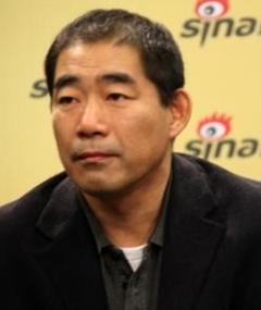 Photo of Shu Ping