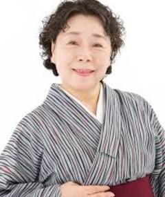 Photo of Tomie Kataoka