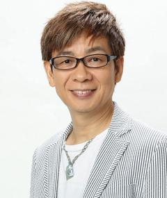 Photo of Kôichi Yamadera