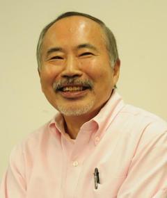 Photo of Toshiyuki Inoue