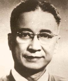 Photo of Cai Chusheng
