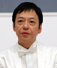Photo of Itsuji Itao