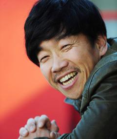 Photo of Park Cheol-min