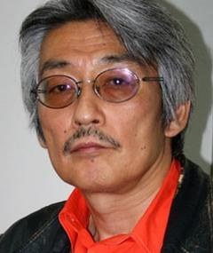 Photo of Shunichi Nagasaki