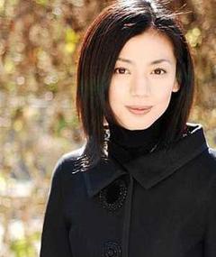 Bilde av Kotomi Kyôno