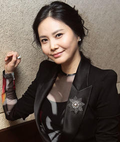 Photo of Choo Sang-mi