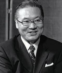 Photo of Moichi Tanabe