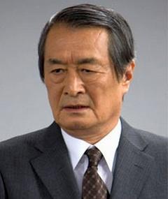 Photo of Tsutomu Yamazaki
