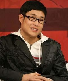 Photo of Xiao Shen-Yang
