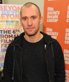 Photo of Radu Muntean