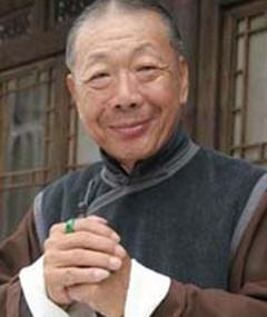 Photo of Ma Wu