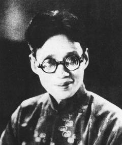 Photo of Zheng Zhengqiu