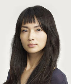 Photo of Kyoko Hasegawa