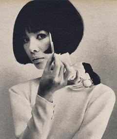 Photo of Mademoiselle Hiroko