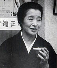 Photo of Chieko Naniwa
