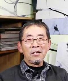 Photo of Shichirô Kobayashi
