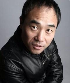 Photo of Kang Shin-il