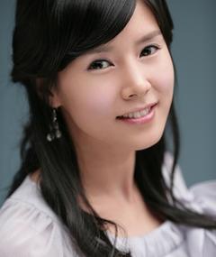 Photo of Yang Eun-yong