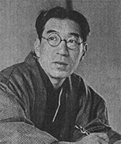Photo of Tadao Ikeda