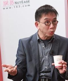 Photo of Eddie Ling-Ching Fong