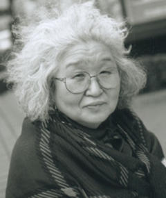 Photo of Teruyo Nogami