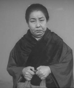 Photo of Chôko Iida