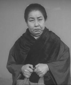 Photo of Chôko Iida