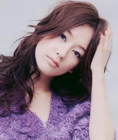 Photo of Asami Mizukawa