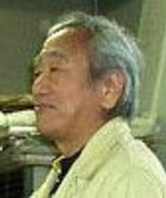 Photo of Yoshiyuki Fukuda