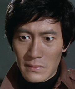 Photo of Shin Kishida