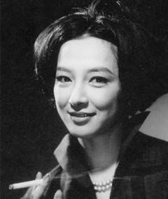 Photo of Ineko Arima