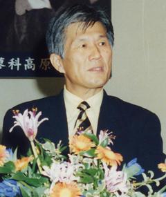 Photo of Shinichirô Mikami