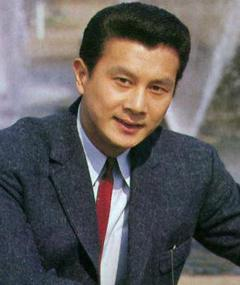 Photo of Teruo Yoshida