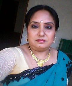 Photo of Neetu Jhanjhi