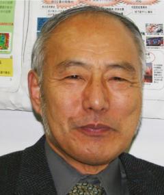 Foto von Toshio Gotô