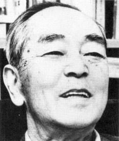 Photo of Fumio Kamei