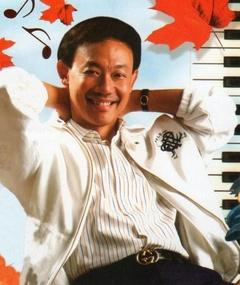 Photo of Jose Mari Chan