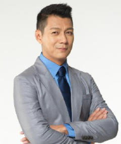 Photo of Dennis Nieh