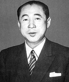 Photo of Mitsugu Ôkura
