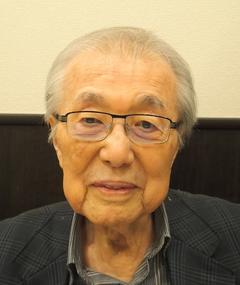 Photo of Chumei Watanabe