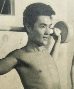 Photo of Yoichi Numata
