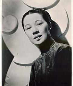 Photo of Soo Yong