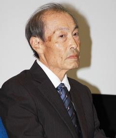 Photo of Chûsei Sone