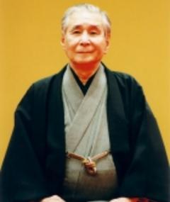 Photo of Beichou Katsura