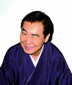 Photo of Bunshi Katsura
