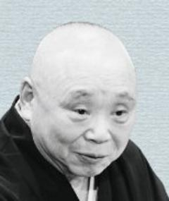 Photo of Kosan Yanagiya