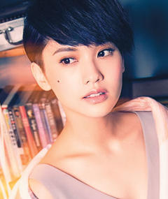 Photo of Rainie Yang