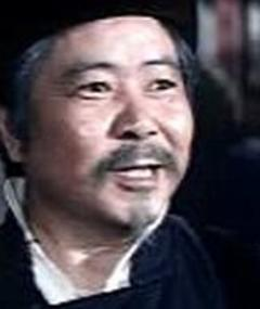 Photo of Li Kun