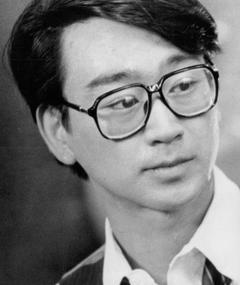 Photo of Gedde Watanabe